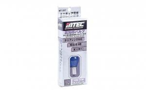 Bec auto MTEC P21W (S25/1156) - xenon efect
