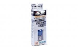 Bec auto MTEC P21W (S25/1157) cu dubla intensitate- xenon efect