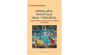 Apocalipsa Sfântului Ioan Teologul.
