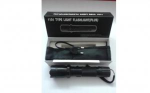 Cel mai bun instrument de autoaparare: lanterna cu electrosoc