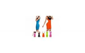 Costumul pentru remodelare corporala cu doua fete purtabile