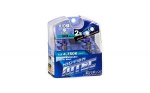 SET 2 becuri auto H3 MTEC cosmos blue white - xenon efect