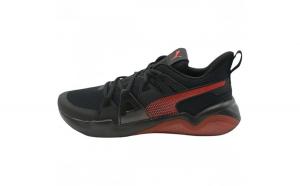 Pantofi sport barbati Puma Cell Fraction