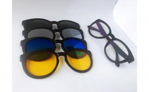 Ochelari de soare magnetici cu lentile interschimbabile Magic Vision