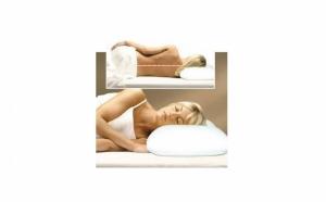Pentru un somn odihnitor, pentru o trezire usoara, antialergica fara dureri de cap, ai nevoie de perna de calitate, acum la pretul de 79 RON in loc de 199 RON