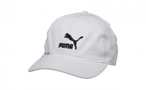 Sapca barbati Puma, culoare alb