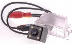 Camera marsarier dedicata Ford Galaxy MK3 2006-Present Model
