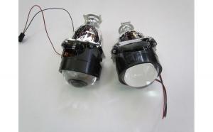 Lupe Bi-xenon Premium Ultimate Mini H1 ( Pret / Set )