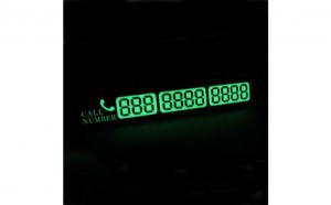 Set 10 Placute numar telefon fosforescen