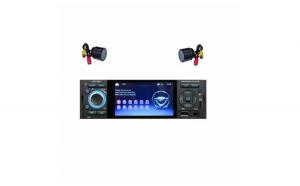 Pachet Mp5 Player cu camera marsarier incastrabila si camera fata incastrabila, Rtm Online, Bluetooth, 4 x 60 W, Ecran 4 .1 Touch, Comenzi volan