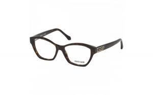 Rama ochelari de vedere, de dama,