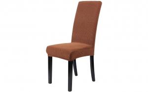 Husa elastica pentru scaun fara brate, culoare maro
