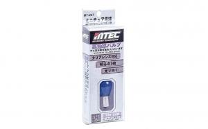 Bec auto Mtec P21W, S25/1157, cu dubla intensitate - xenon efect