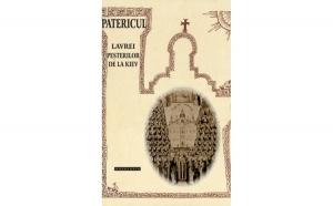 Patericul Lavrei