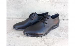 Autohton: Pantofi Adonis, din piele naturala, cu interior din piele naturala, cod 141 Black Friday Romania 2017
