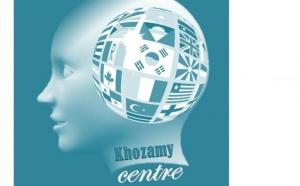Curs de limba Romana pentru straini la doar 110 RON pentru 4 sedinte numai la Khozamy Centre!