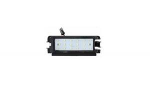 Set Lampi  numar 73503 compatibil DACIA SANDERO II