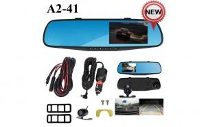 Set oglinda auto cu camera video, Companii noi cu Feed/Emag