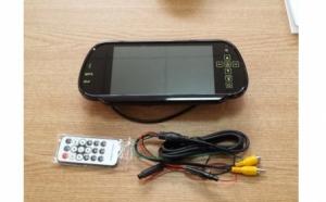 Oglinda auto retrovizoare cu monitor 7 inch-functie redare film si audio, la 375 RON in loc de 798 RON