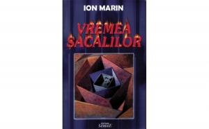 Vremea sacalilor, autor Ion Marin