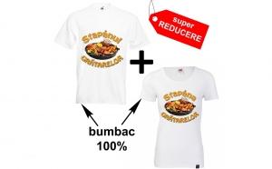 "Set tricouri - tricou dama ""Stapana gratarelor""+ tricou pentru el "" Stapanul gratarelor"""