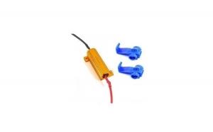 Anulator eroare - Rezistor 25W 6 Ohm