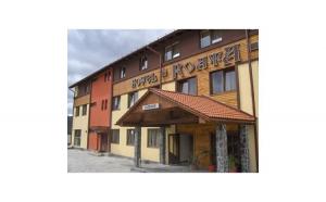 Hotel Roata 3*