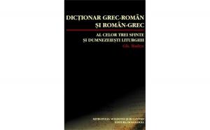Dicţionar grec-român şi român-grec al celor trei Sfinte şi dumnezeieşti Liturghii