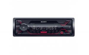 Multimedia auto fara CD-1DIN, Sony