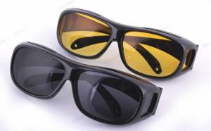 Ochelarii de soare HD Vision