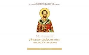 Sfântul Ioan Gură
