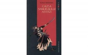 Calea samuraiului