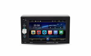 Radio Mp5 Player Auto Cu Functie De Mirrorlink Ecran  6,5 Inch 7622DM