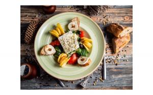 Salata - The Greek