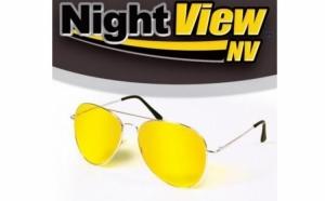 Ochelari pentru condus noaptea la doar 19 RON in loc de 39 RON