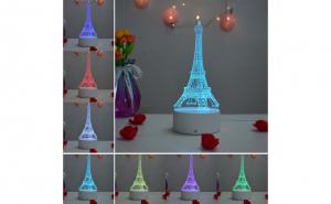 Lampa de veghe,7 culori, Turnul Eiffel