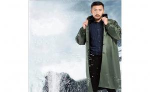 Pelerina de ploaie