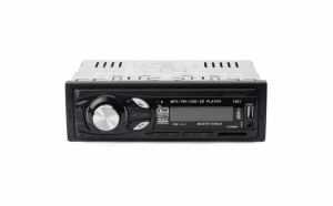 Radio mp3 player CDX-GT1281, 50W x 4,  FM, AUX, slot card SD, USB