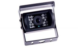 Camera marsarier cu infrarosu 12V - 24V