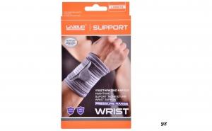 Suport elastic pentru incheietura mainii