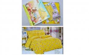 Lenjerie de pat pentru copii din bumbac + punga cadou, la 115 RON in loc de 230 RON