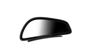Oglinda Baseus, Full-view Blind-spot