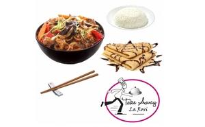 Meniu chinezesc + Garnitura orez cu curry + Desert, la 8 RON in loc de 29 RON. Regim take away, zona Calea Calarasilor