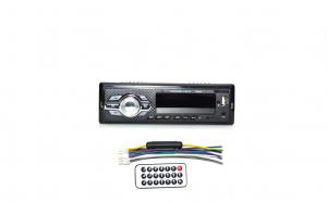 Radio Player auto fm, sd, usb, aux, 50Wx4, telecomanda, DR7A