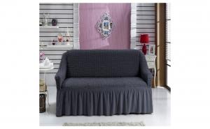 Husa pentru canapea 2 locuri - gri inchis