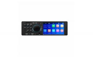 Mp5 Player, Rtm Online, Bluetooth