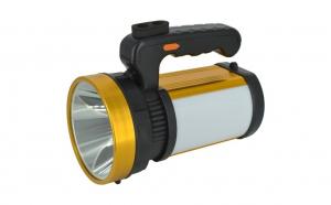 Lanterna reincarcabila 50W 1500lm