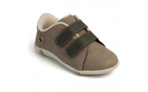 Pantofi copii Pimpolho PP33598 Maro