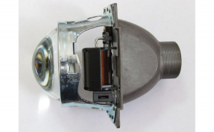 Lupe bi-xenon 5Q
