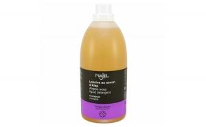 Detergent lichid cu sapun de Alep cu, Produse de curatare